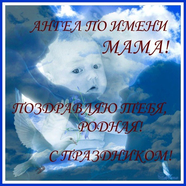 Лучшая Подруга Моей Мамы 6 Торрент