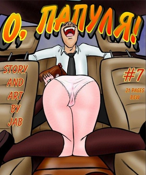 Аниме порно комикси вк фото 700-647