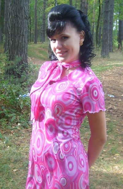 Екатерина Зубрилина, 30 мая , Чебоксары, id17868938