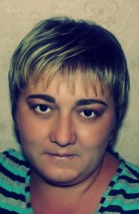 Лилия Якупова, 13 июля 1978, Уфа, id150005439