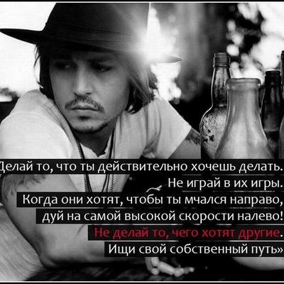 Михаил Заволжский