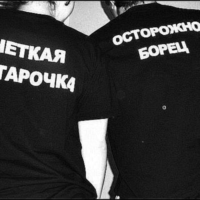 Фото осторожно татарочка связанную русскую