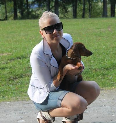 Екатерина Тарабаева, 8 апреля , Заринск, id128275694
