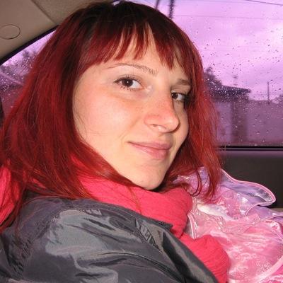 Елена Гончарова, 23 ноября 1981, Харьков, id31923772