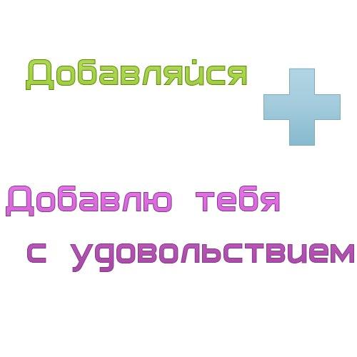 http://cs305114.userapi.com/v305114472/38b/zj55AnL9Os8.jpg