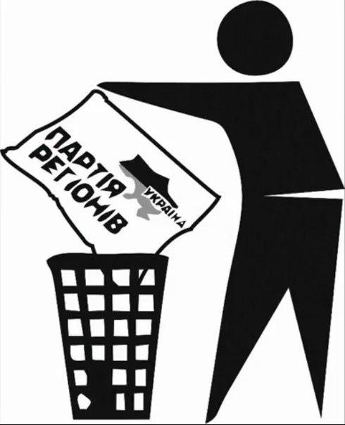 """""""Действия власти - это истерия и саботаж евроинтеграции"""", - Турчинов - Цензор.НЕТ 353"""