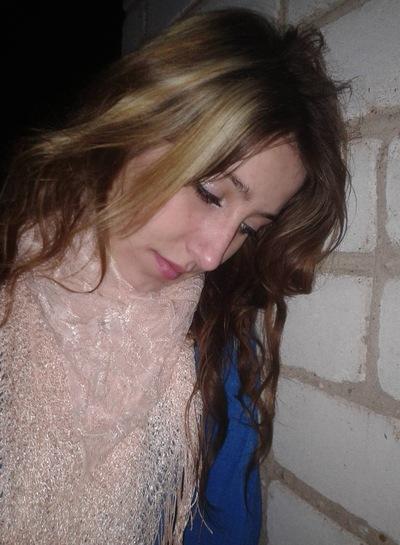 Валентина Мозго, 21 ноября 1994, Златоуст, id137781544