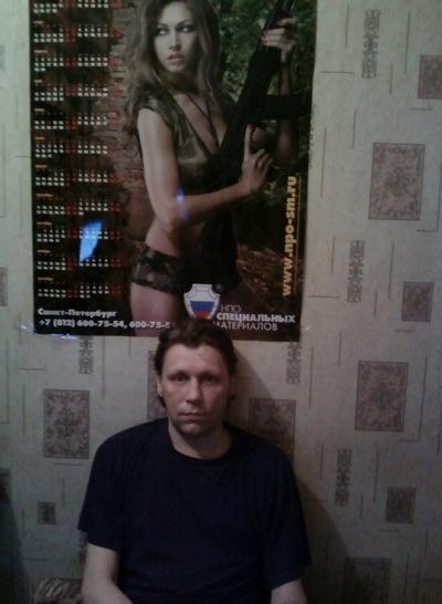 Алексей Мощьянов, 20 февраля 1975, Санкт-Петербург, id224621647