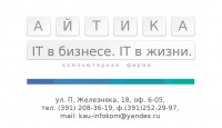 Алексей Клименко, 23 марта , Красноярск, id142800063