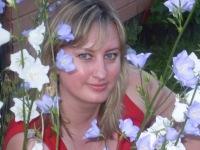 Наталья Гуцко, 5 октября , Санкт-Петербург, id31050171