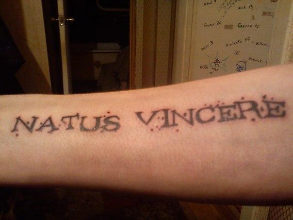 Рожденные побеждать на латыни тату