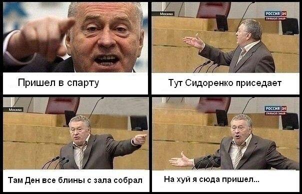 Почему россия 1 плохо показывает 115