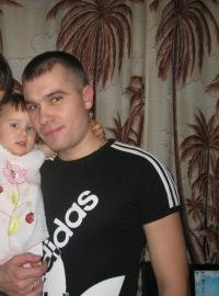 Сергей Щeтинин, 4 августа 1992, Казань, id99310940