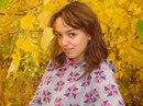 Ольга Павленко фото #28
