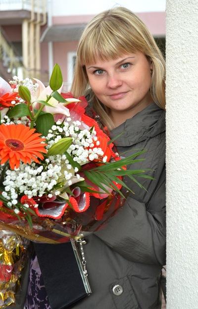 Анна Харковец, 29 января , Минск, id86712566