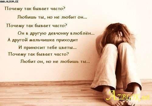 да нет любовь: