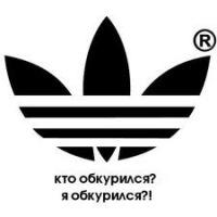 Ярик Стритрейсер, 12 сентября , Запорожье, id176323802