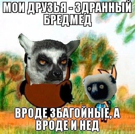 Ахахаха