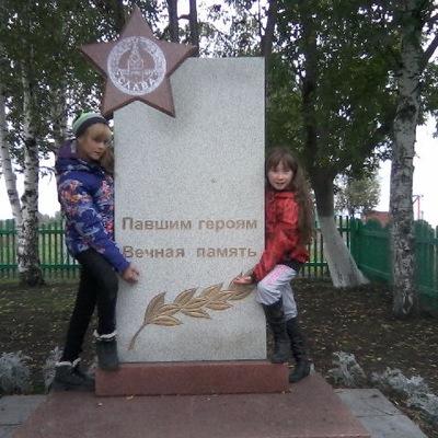 Екатерина Глинкина, 27 сентября 1990, Москва, id226381278