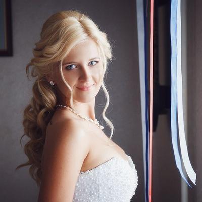 Юлия Галямова, 29 августа , Волгоград, id66919651