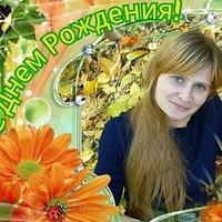 Екатерина Словогородская, 15 ноября , Волгоград, id63340950