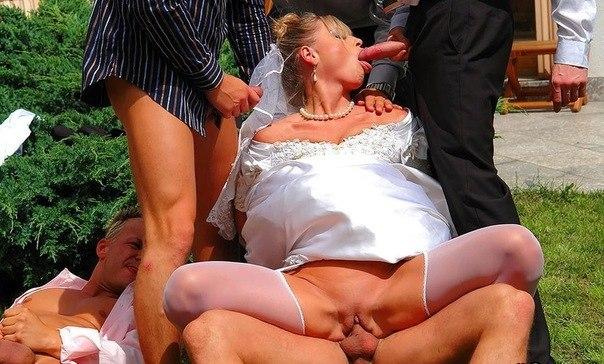 Порно свадьба онлайн фото 34983 фотография