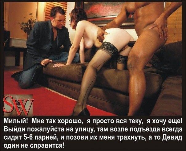 russkie-porno-gospozhi-domini