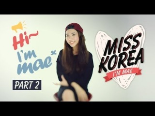 Miss Korea - I'm MAE - #EP2. Mae, found a guesthouse to stay. 메이, 두 달 간 머물 곳을 찾다