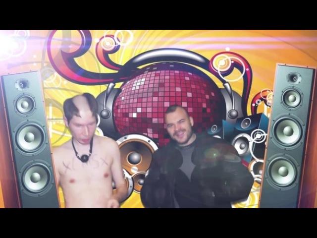 Тесак танцует с педофилом Tesak dancing with pedophile