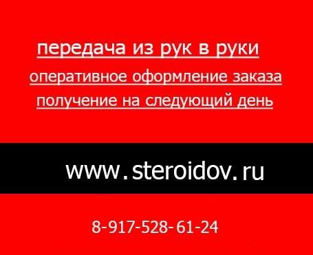 тренболон ацетат пропионат станозолол