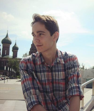 Григорий Мальцев, 17 ноября 1993, Москва, id13964882