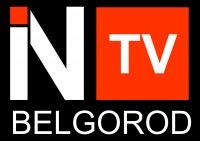 INTV Белгород