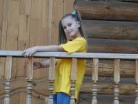 Валерия Васильева, 29 июня , Астрахань, id160373825