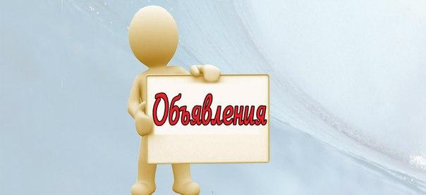 menzela.ru/ru/component/k2/itemlist/category/95-obyavleniya.html