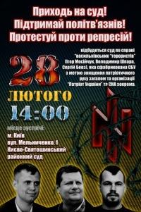 Уляна Боянська, 31 марта 1988, id133870739