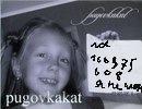 Катя Старшова, 17 декабря 1998, Тула, id166375608