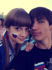 Ирина-И-Данил Морозовы, 23 ноября , Донецк, id181667074