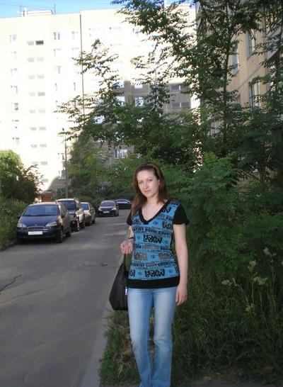 Александра Ракович, 31 октября , Жуковский, id67054142