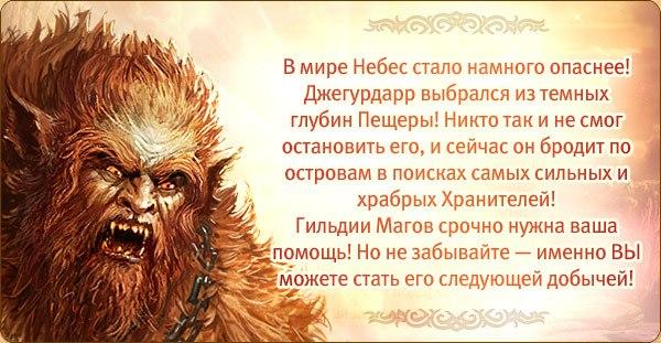 Илья Тихонович | Сочи