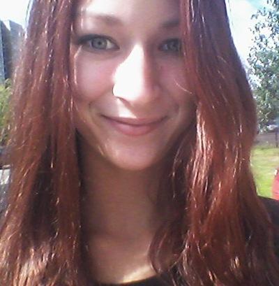 Линда Аюпова, 25 мая , Москва, id66007784