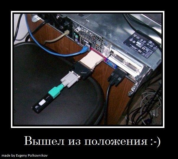Плевать вас, песни о любви веселые русские список этим ничего поделаешь