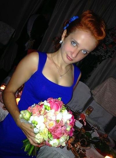 Натали Захарчук, 29 сентября , Житомир, id44723136