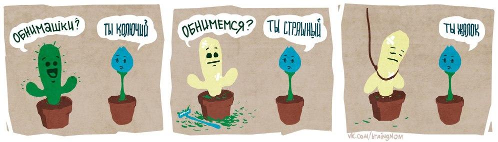 http://cs305204.userapi.com/v305204703/166b/opoLymZlLhs.jpg