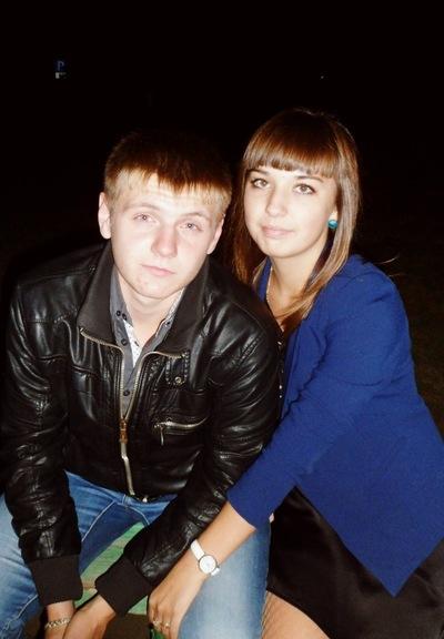 Женёк Рыжков, 23 августа , Самара, id66495796