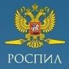 - РосПил - против коррупции - Саранск -