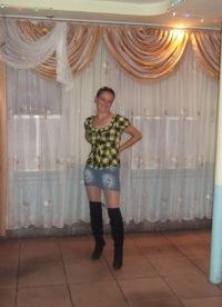 Ирина Филева