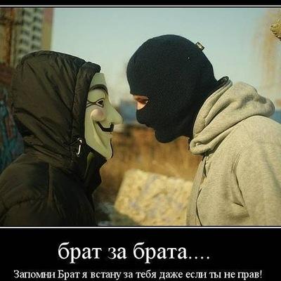 Андрей Сударев, 12 ноября 1998, Тюмень, id188090590