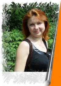 Ирина Иришка, 9 октября , Таганрог, id160373829