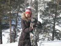 Черная Ведьма, 17 декабря 1988, Екатеринбург, id162470709