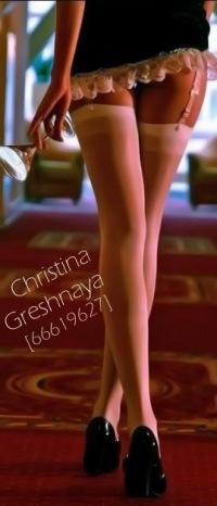 Кристина Грешная, 6 мая 1992, Минск, id66619627